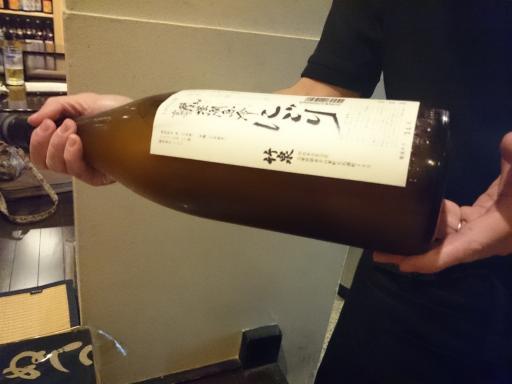 寿浬庵2015.12.17-11