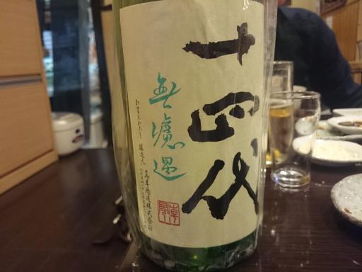 寿浬庵2015.12.18-10