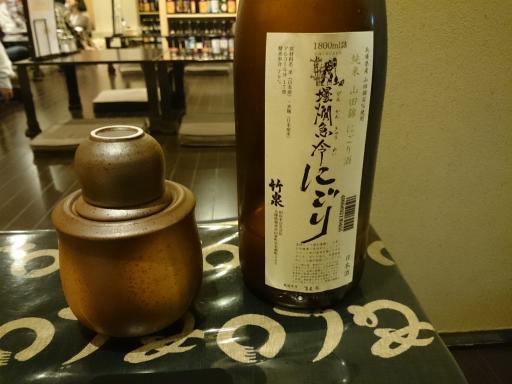 寿浬庵2015.12.18-13