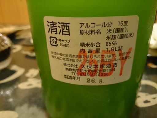 寿浬庵2015.12.18-23