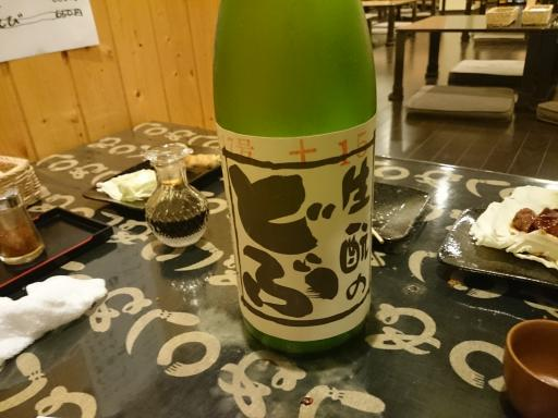 寿浬庵2015.12.18-21