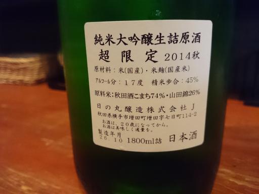寿浬庵27.12.20-7