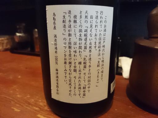 寿浬庵27.12.20-14