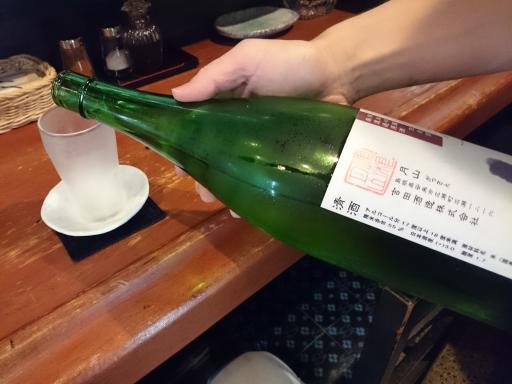 寿浬庵2015.12.23-3