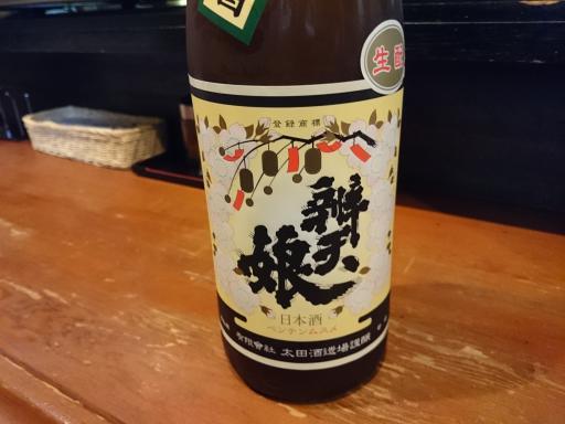 寿浬庵2015.12.23-14