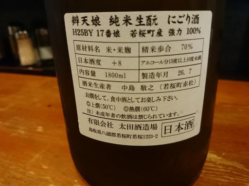 寿浬庵2015.12.23-16