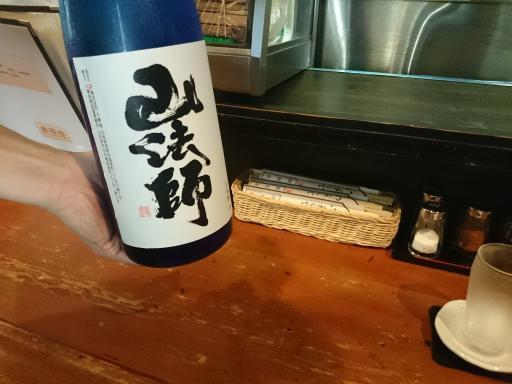 寿浬庵2015.12.23-12