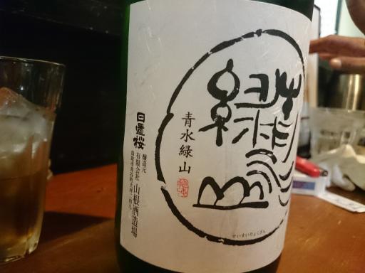 寿浬庵2015.12.23-20