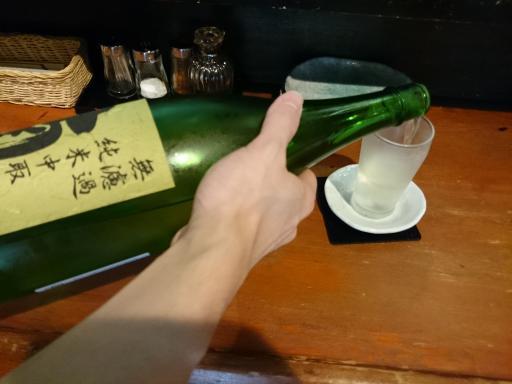 寿浬庵280202-4