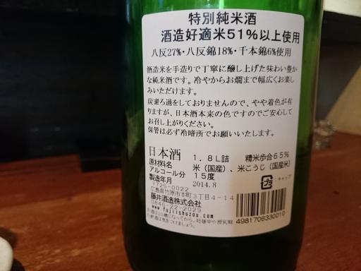 寿浬庵280222-17