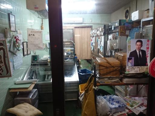 木戸岡鮮魚店3