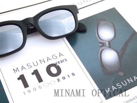 光輝000 Limited Edition 2