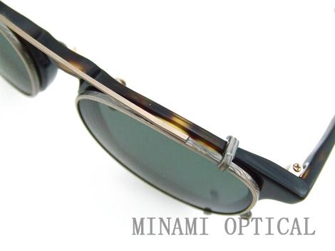 MASUNAGA GMS-07 3