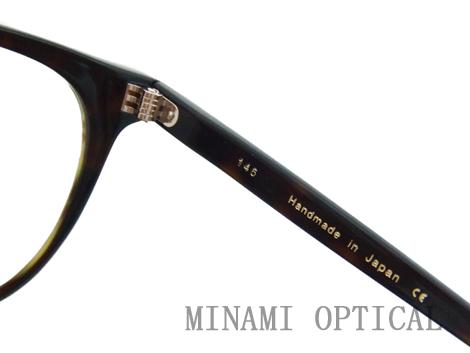 MASUNAGA GMS-07 11