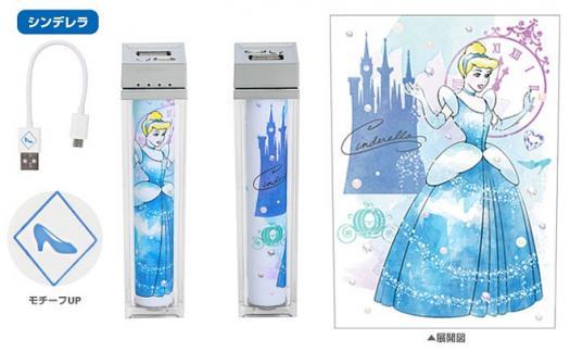 「ディズニーキャラクター コスメティックバッテリー モバイル充電器2900mAh」-1