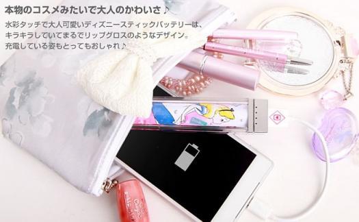「ディズニーキャラクター コスメティックバッテリー モバイル充電器2900mAh」-3