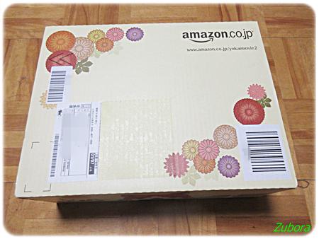 amazonスペシャルボックス