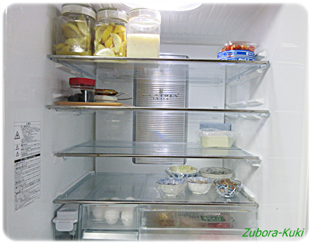 冷蔵庫の断捨離をした後