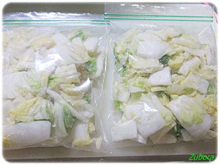 食べきれない白菜の保存と冷凍保存