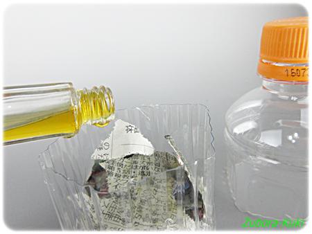 香水の捨て方