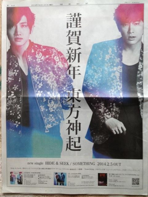 201511 読売新聞②
