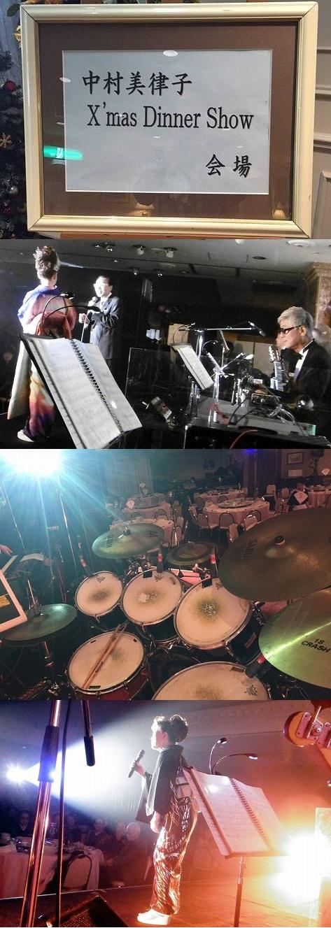 20151213町田・中村美律子DS