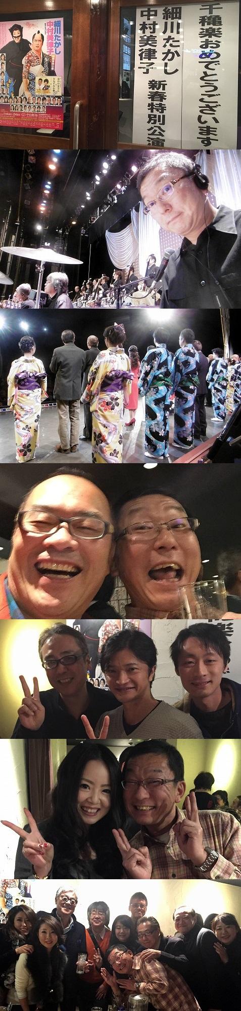 20160124中日千秋楽