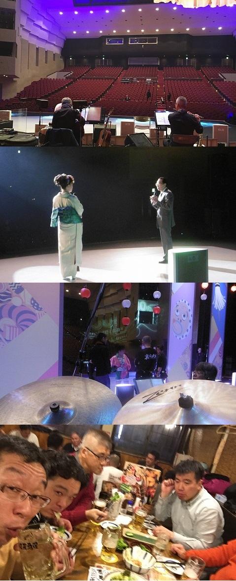 20160201伊勢崎・中村美律子