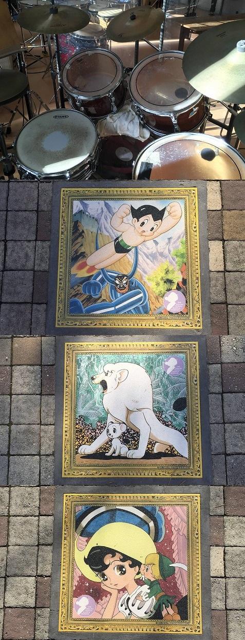 20160216宝塚稽古録音
