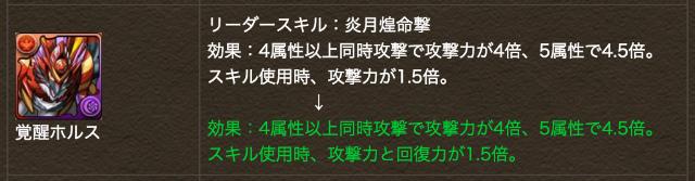 1_20151220110813066.jpg
