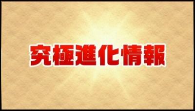 WS000944-600x340.jpg