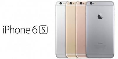 iphone6s-e1441502993537.jpeg