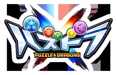 logo_20160213121355a81.png