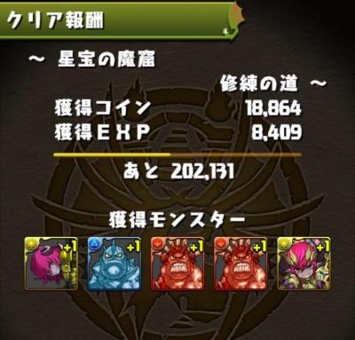 makutsu_20151110033005f54s_201512290950534fc.jpg