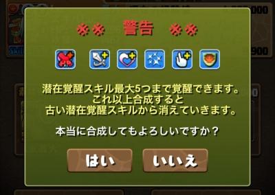 ss3_mp0yqc_20160102132451599.jpg
