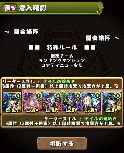 ss_2_20160127152328c69.jpg