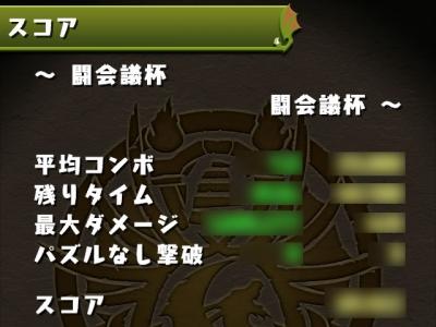 ss_3_2016012715232970c.jpg