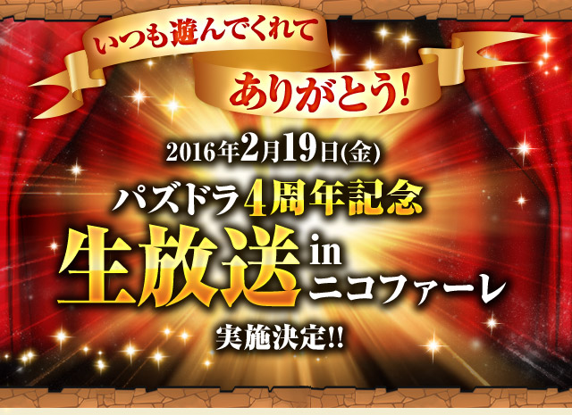 top_20160112151042996.jpg