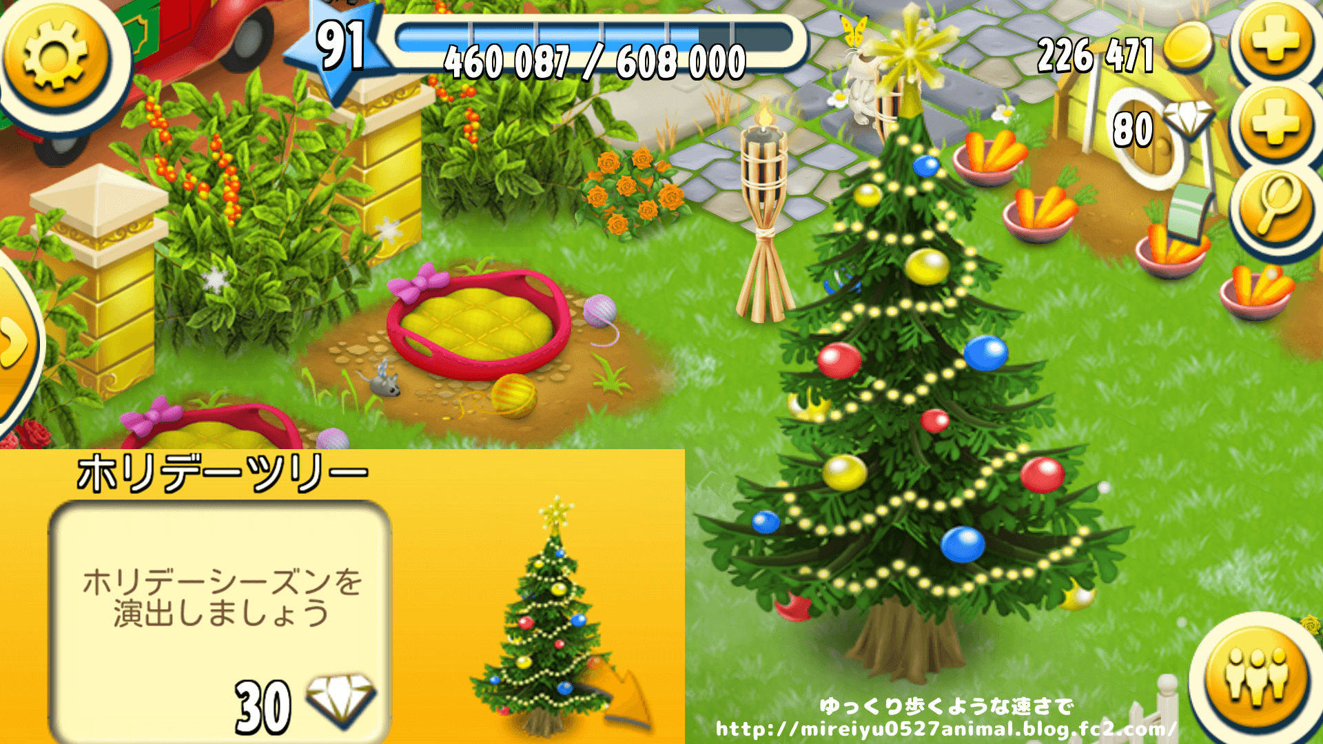 Screenshot_2015-12-22-14-17-44.png