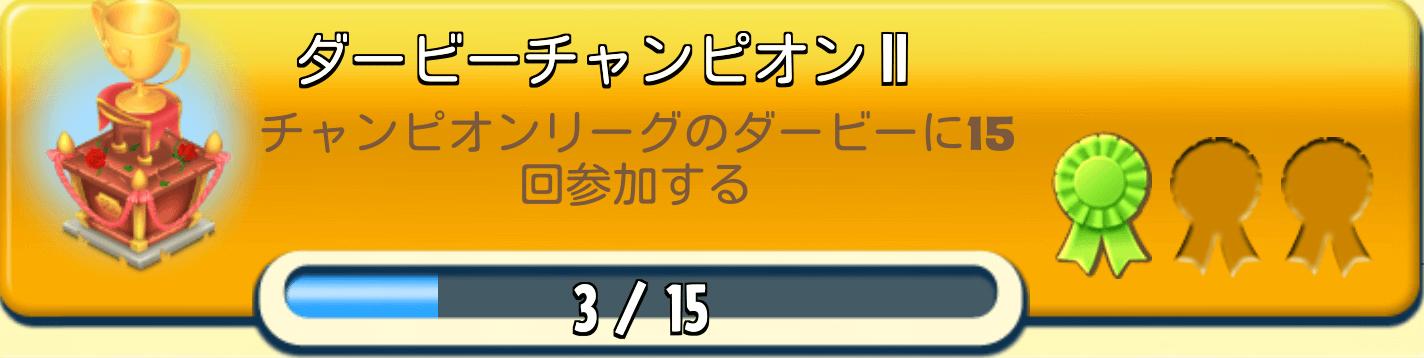 Screenshot_2016-01-19-17-54-41.png