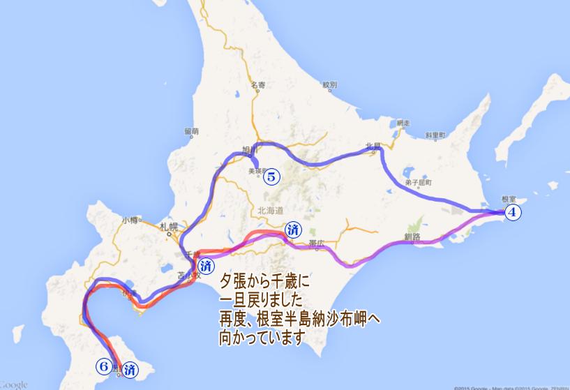 北海道行程
