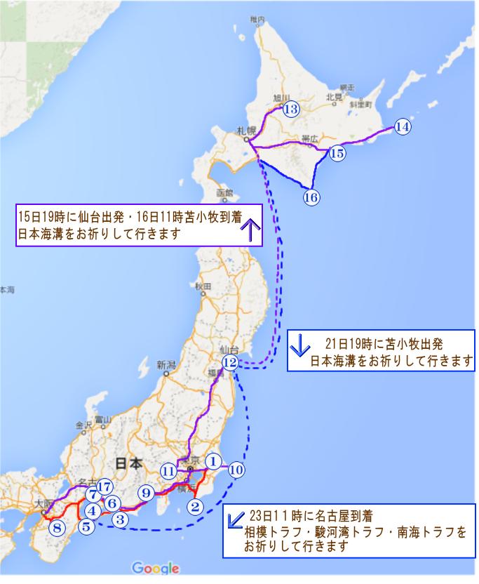 20160115地図