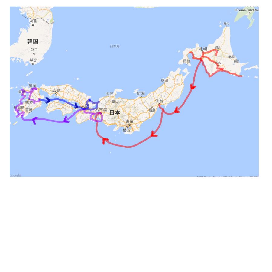 良丸行程北海道から九州