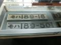 151010-128.jpg