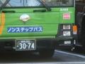 151103-29.jpg