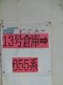 151114-02.jpg