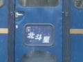 151114-34.jpg