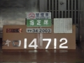 151114-37.jpg