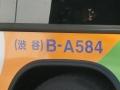 151231-53.jpg