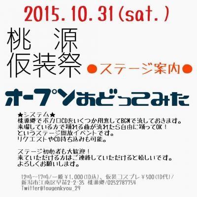 20151030100457faf.jpg